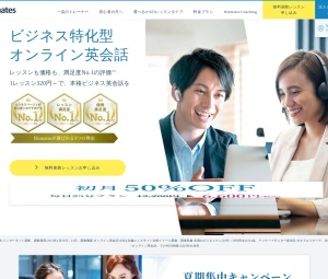 Screenshot of www.bizmates.jp