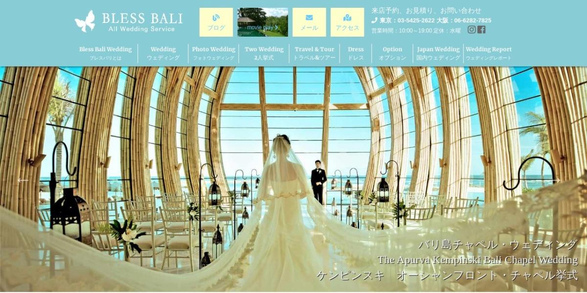Screenshot of www.bless-bali.com