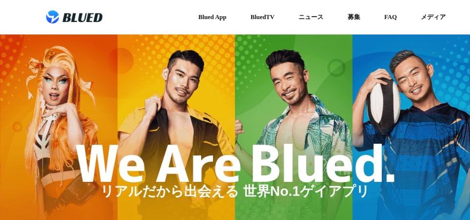 Screenshot of www.blued.com