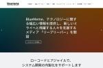 Screenshot of www.bluememe.jp