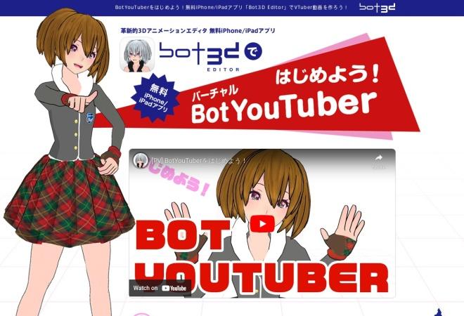 Screenshot of www.bot3d.com