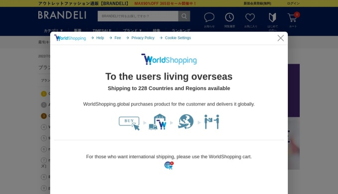 Screenshot of www.brandeli.com