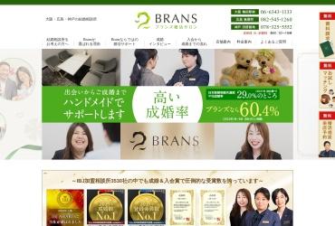 Screenshot of www.brans.jp