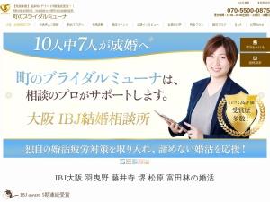https://www.bridal-myuna.jp/