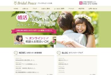 Screenshot of www.bridalpeace.com
