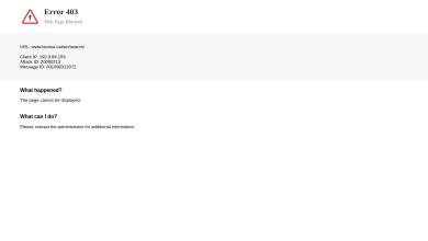 Search - Barcelona - BSM