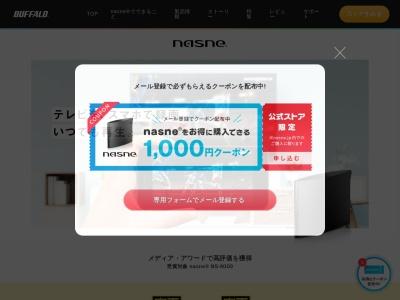 Screenshot of www.buffalo.jp