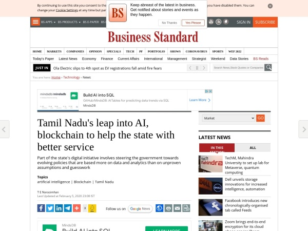 Screenshot of www.business-standard.com