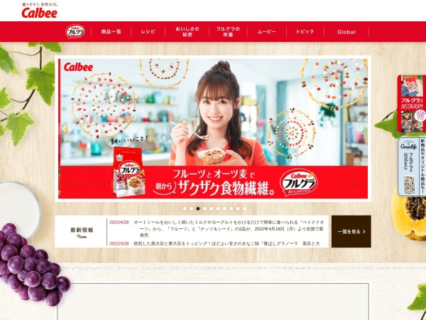 Screenshot of www.calbee.co.jp