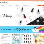 Screenshot of www.cando-web.co.jp