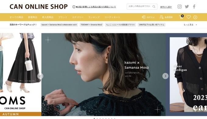Screenshot of www.canshop.jp