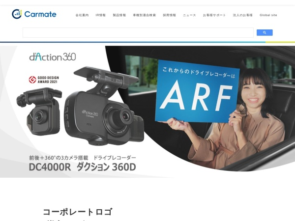 Screenshot of www.carmate.co.jp