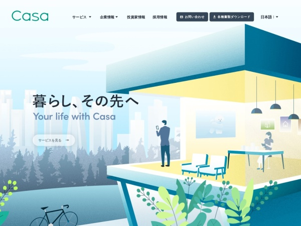 Screenshot of www.casa-inc.co.jp
