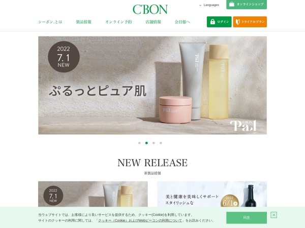Screenshot of www.cbon.co.jp