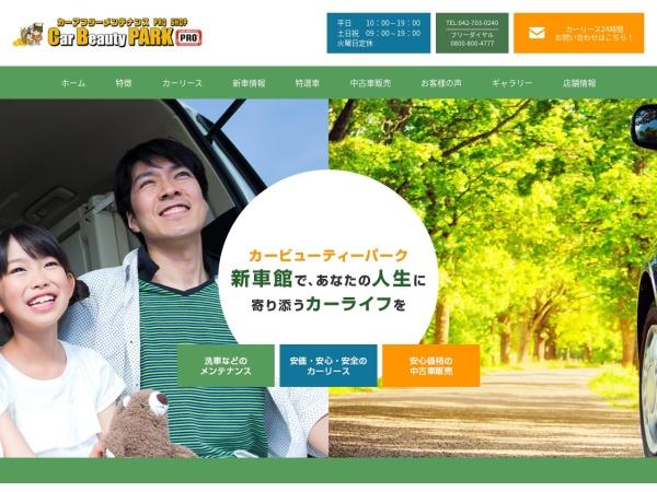 Screenshot of www.cbp-shinsya.com