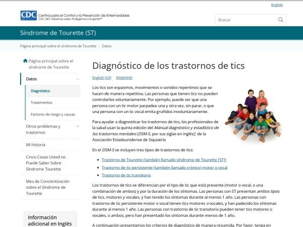 Captura de pantalla de www.cdc.gov