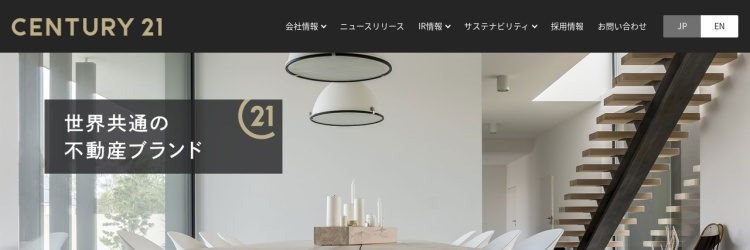 Screenshot of www.century21japan.co.jp