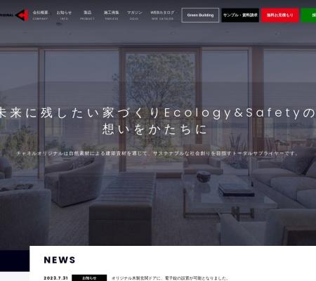 Screenshot of www.channel-o.co.jp