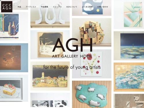 Screenshot of www.charmcc.jp