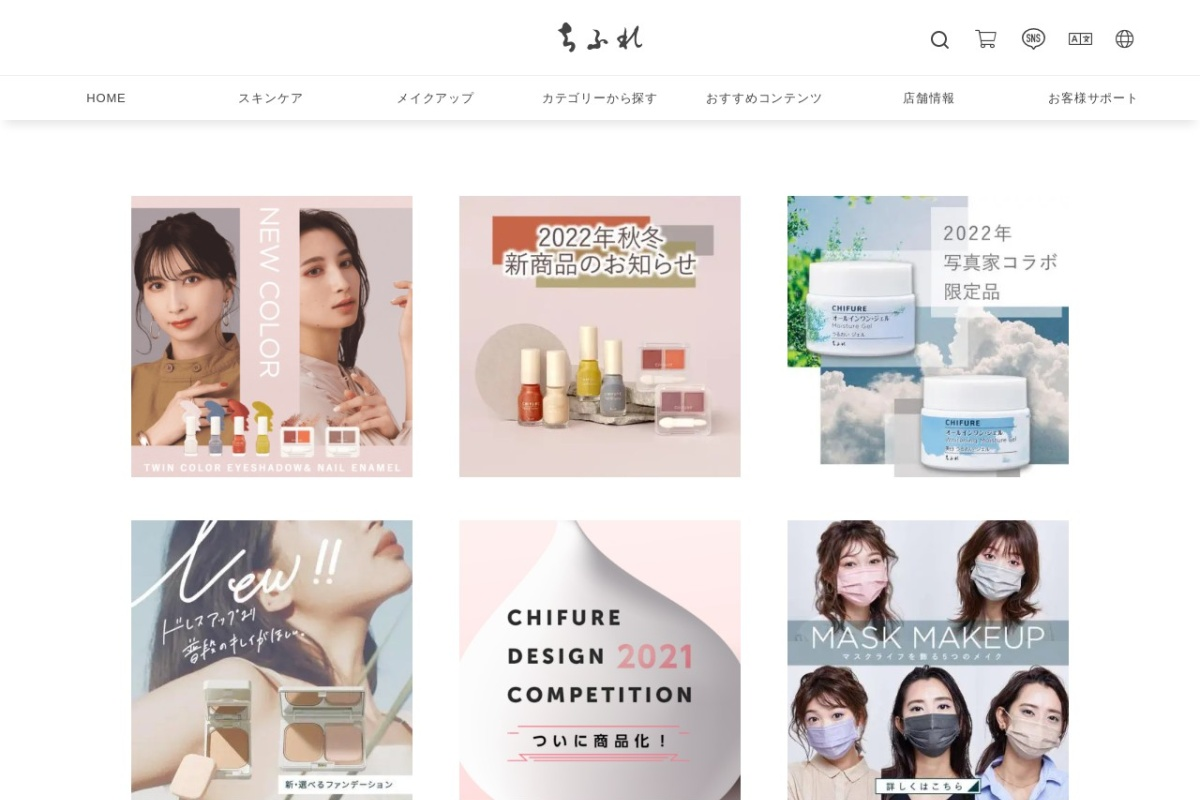 Screenshot of www.chifure.co.jp