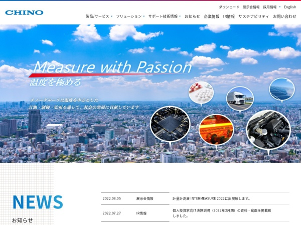Screenshot of www.chino.co.jp