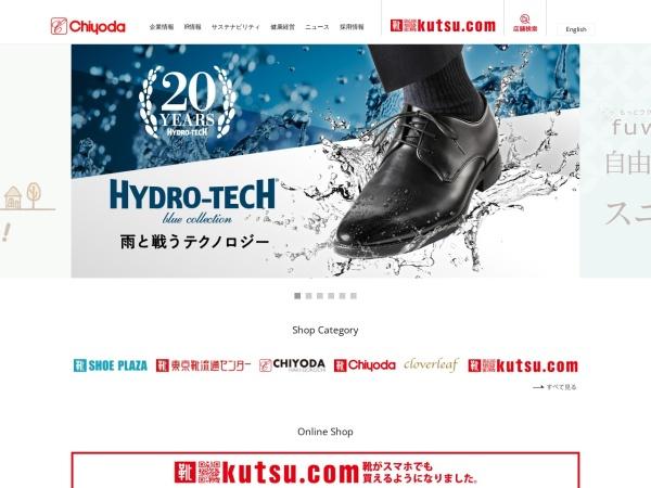 Screenshot of www.chiyodagrp.co.jp