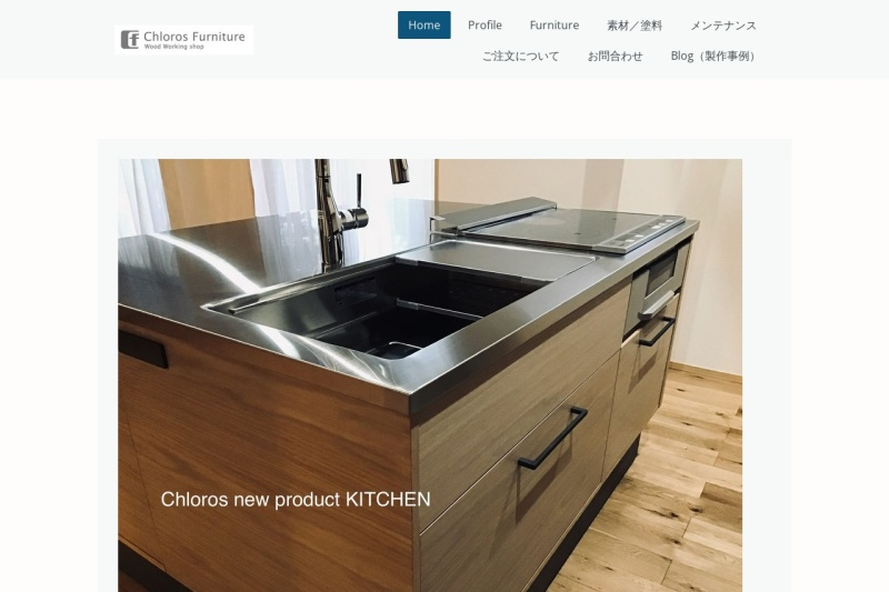 Screenshot of www.chloros-furniture.com
