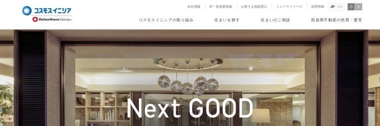 Screenshot of www.cigr.co.jp