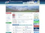 Screenshot of www.city.abashiri.hokkaido.jp