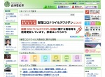 Screenshot of www.city.aizuwakamatsu.fukushima.jp