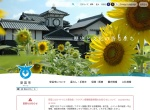 Screenshot of www.city.aki.kochi.jp