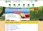 Screenshot of www.city.akita.lg.jp