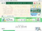 Screenshot of www.city.chiba.jp
