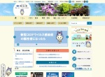 Screenshot of www.city.chiryu.aichi.jp