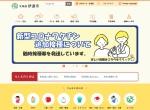 Screenshot of www.city.date.hokkaido.jp