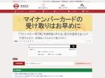 https://www.city.ebina.kanagawa.jp/