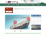 Screenshot of www.city.ebino.lg.jp