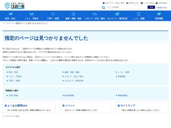 https://www.city.edogawa.tokyo.jp/smph/eventcalendar/omatsuri/281022diwali.html