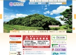 Screenshot of www.city.fujiidera.lg.jp
