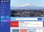 Screenshot of www.city.fujimi.saitama.jp