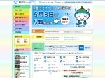 https://www.city.fujisawa.kanagawa.jp/