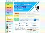 Screenshot of www.city.fujisawa.kanagawa.jp