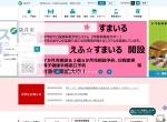 Screenshot of www.city.fukuroi.shizuoka.jp