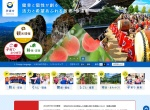 Screenshot of www.city.fukushima-date.lg.jp