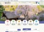 Screenshot of www.city.gojo.lg.jp