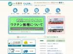 Screenshot of www.city.gosen.lg.jp