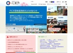 Screenshot of www.city.gotsu.lg.jp