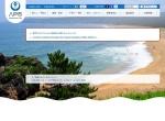 Screenshot of www.city.hachinohe.aomori.jp