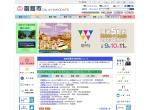 Screenshot of www.city.hakodate.hokkaido.jp
