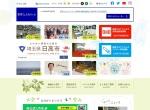 Screenshot of www.city.hidaka.lg.jp